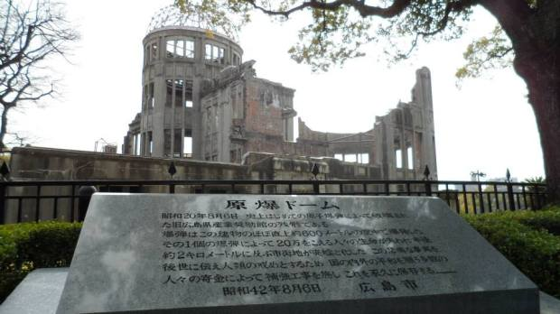 A-Bomb Dome, HIroshima, Japan.  Picture Taken by me.