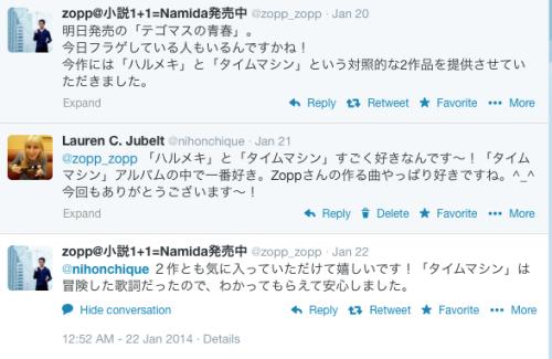 Screen Shot 2014-04-14 at 4.30.36 PM
