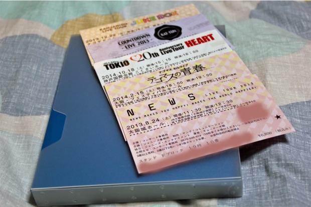 concert-tickets-1