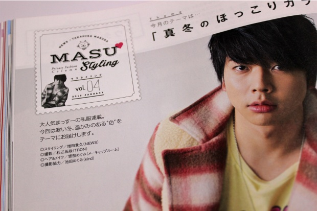 massu-styling-jan-2015