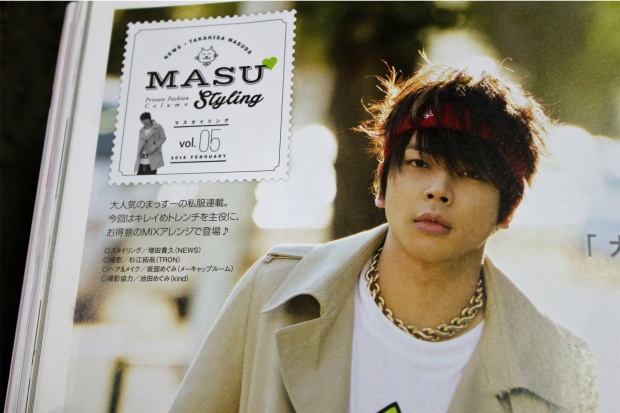 Massu-styling-vol-5