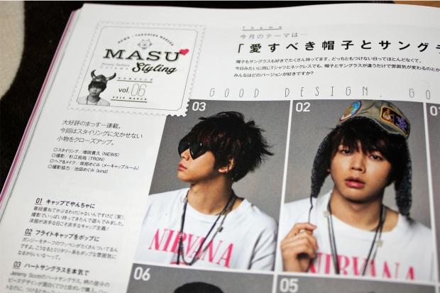 masus-styling-volume-6
