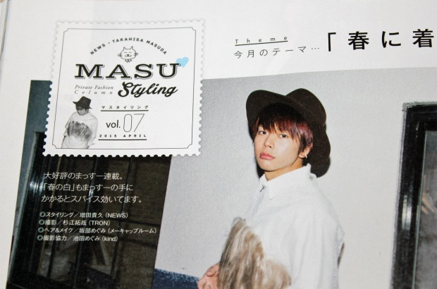 massu-styilg-volume-7