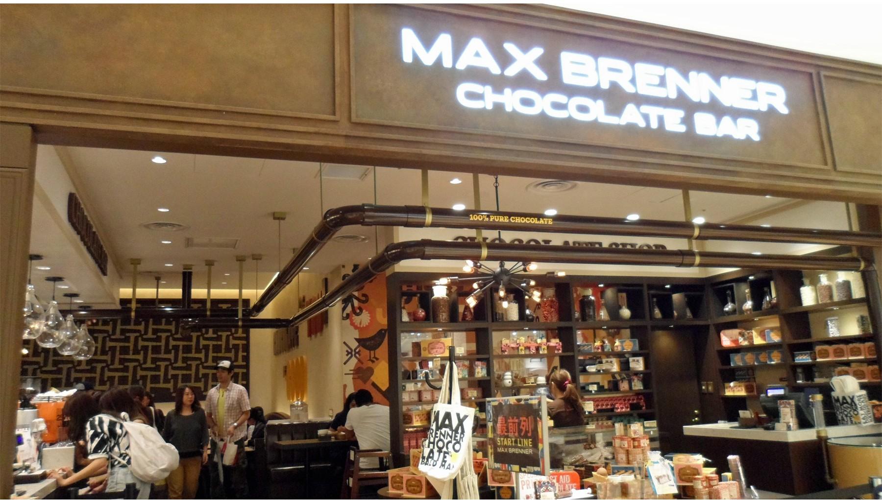 Chocolate Restaurant Nyc