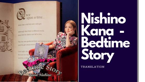Translations – nihonchique